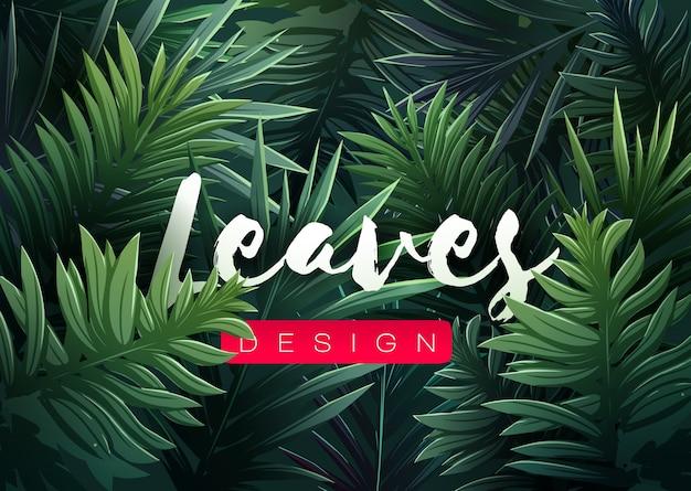 Яркий тропический фон с растениями джунглей. экзотический узор с пальмовыми листьями.