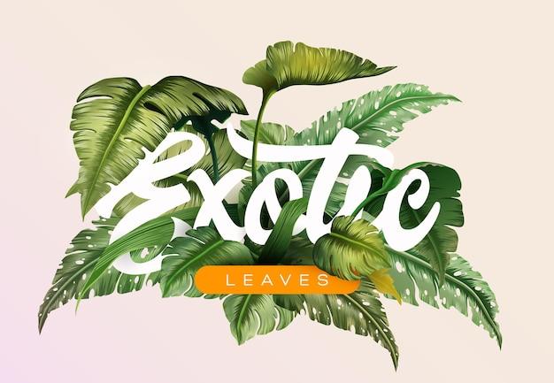 Яркий тропический фон с растениями джунглей экзотический узор с тропическими листьями