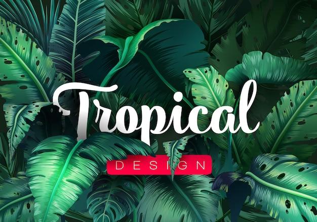 Яркий тропический фон с растениями джунглей