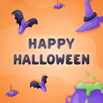 Яркий вектор праздник баннер с надписью happy halloween. фон с котлом с зельем, летучими мышами и пауками.