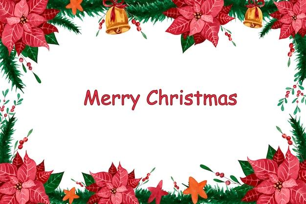 Яркий акварельный новогодний фон, открытка с пуансеттиями