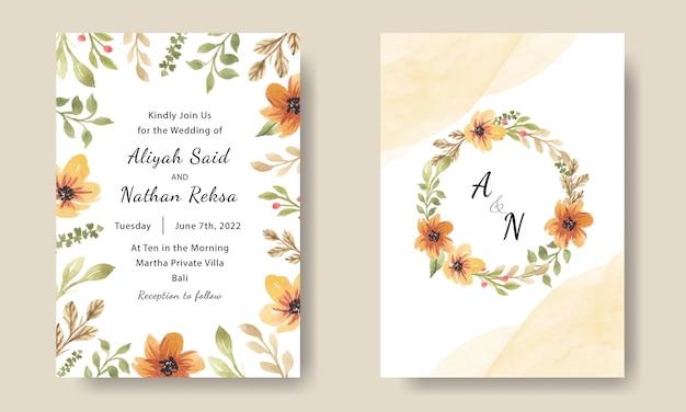 수채화 오렌지 꽃과 밝은 결혼식 초대 카드