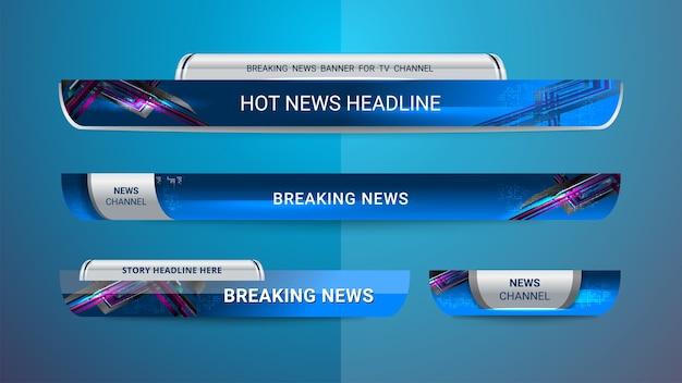 Шаблон нижних третей вещательных новостей для телевидения