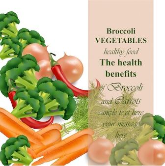 브로콜리 당근. 건강에 좋은 음식 프리미엄 벡터