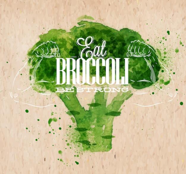 Брокколи акварель плакат