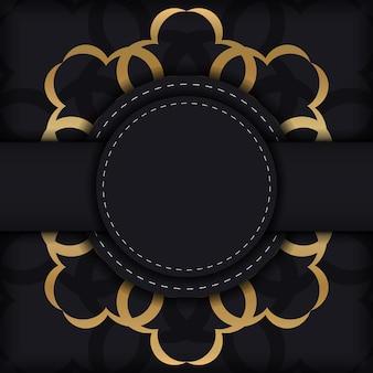 골드 빈티지 패턴의 브로셔 블랙