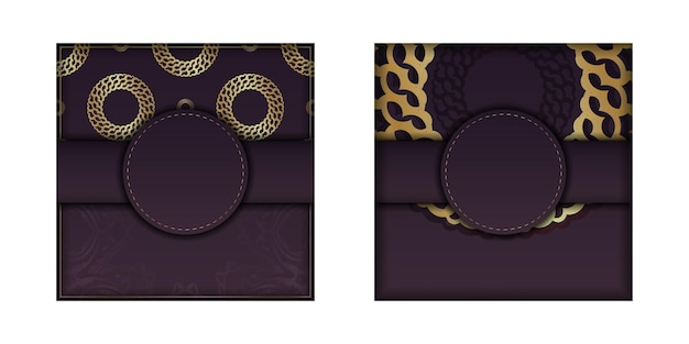 Brochure in burgundy color with antique gold pattern prepared for typography.