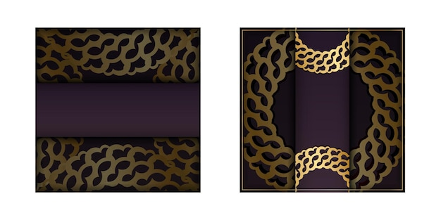 Brochure in burgundy color with gold mandala pattern prepared for typography.