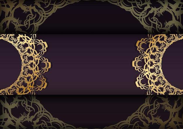 あなたのデザインのための抽象的な金の装飾品でブルゴーニュのパンフレット。