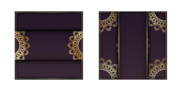 あなたのブランドのためのインドの金の装飾品でブルゴーニュのパンフレット。