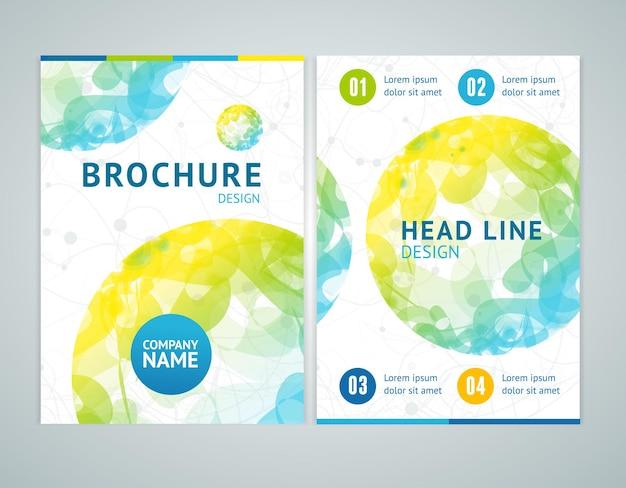 抽象的な色の球とa4サイズのパンフレットのデザイン。ベクトルイラスト
