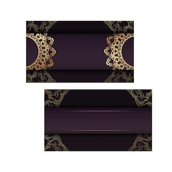タイポグラフィ用に用意された抽象的な金の装飾が施されたバーガンディ色のパンフレット。