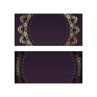 タイポグラフィ用に準備されたギリシャの金の装飾品が付いたバーガンディ色のパンフレット。