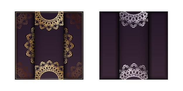 タイポグラフィ用に準備されたインドの金の装飾品が付いたバーガンディ色のパンフレット。