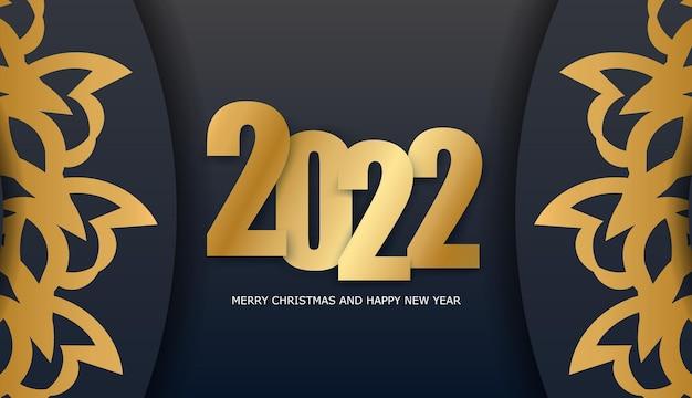 브로셔 템플릿 2022 럭셔리 황금 패턴으로 새해 복 많이 받으세요 블랙 색상