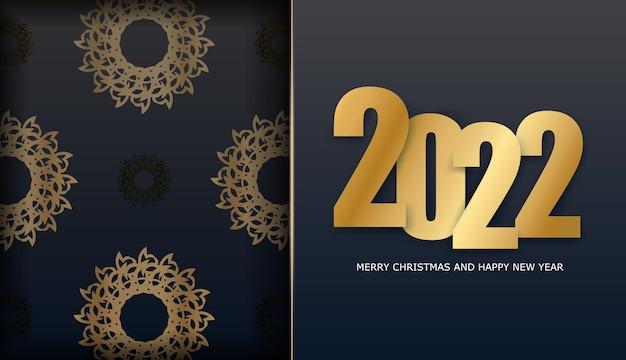 브로셔 템플릿 2022 추상 골드 장식으로 메리 크리스마스 블랙 색상