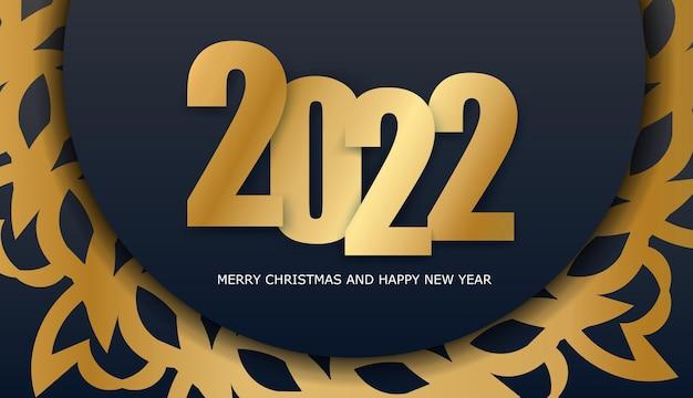 브로셔 템플릿 2022 추상 골드 패턴으로 메리 크리스마스 블랙 색상