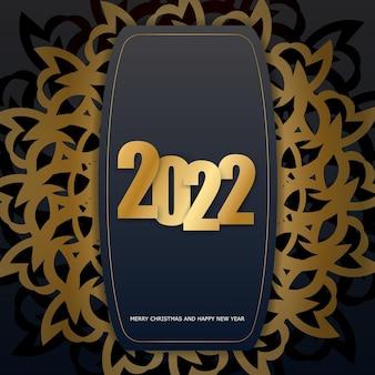 브로셔 템플릿 2022 고급 금 장신구와 함께 메리 크리스마스 블랙