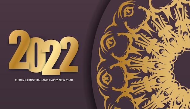브로셔 템플릿 2022 고급 금 장신구가 있는 메리 크리스마스 부르고뉴 색상