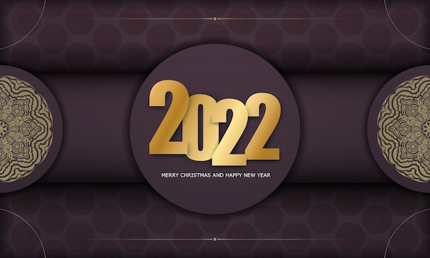 Brochure template 2022 merry christmas and happy new year burgundy color with abstract gold ornament
