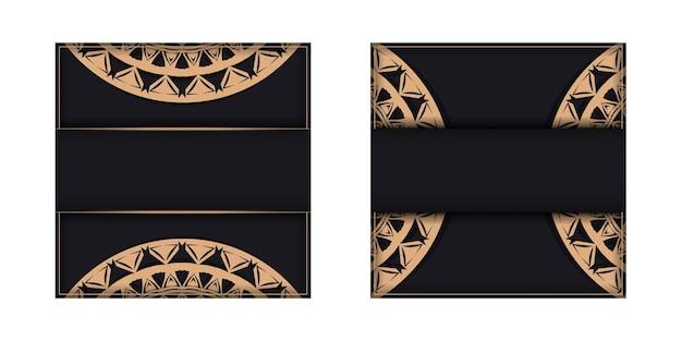 갈색 만다라 패턴이 있는 브로셔 템플릿 블랙 색상