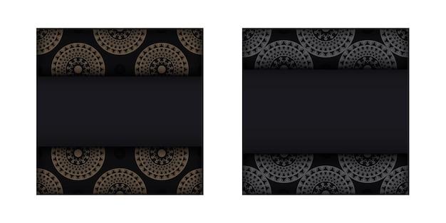 만다라 패턴이 있는 브로셔 템플릿 블랙 색상