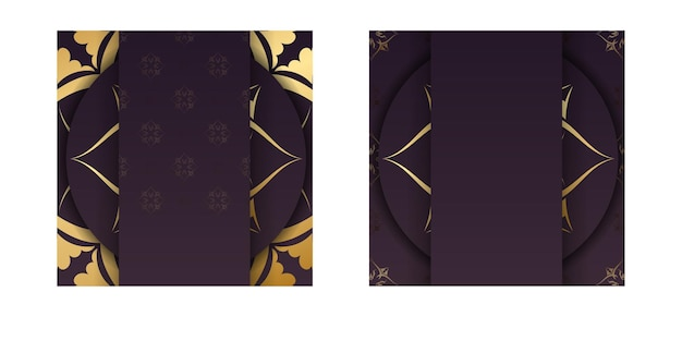 Brochure template in burgundy color with greek gold ornaments prepared for typography.