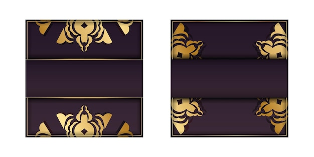 Brochure template burgundy with abstract gold ornament prepared for typography.