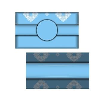 おめでとうございます。ギリシャの白い模様の青い色のパンフレットテンプレート。