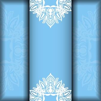印刷の準備ができているギリシャの白いパターンと青のパンフレットテンプレート。