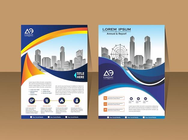パンフレットテンプレートレイアウトの表紙デザイン