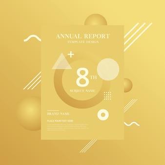 Шаблон брошюры с геометрическими фигурами