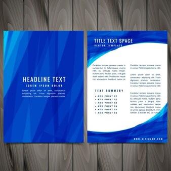 青の形状のパンフレット