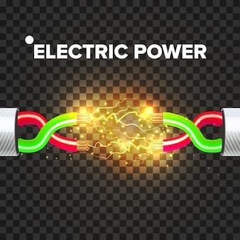 깨진 전기 케이블