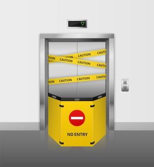壊れたエレベーター