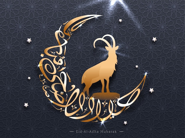 Bronze arabic calligraphy of eid-al-adha mubarak in crescent moon shape with silhouette goat, stars and lights effect
