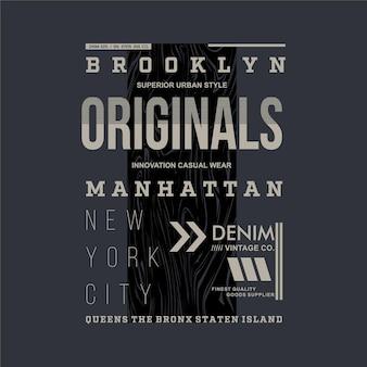 브루클린 맨해튼 뉴욕시 문자 쓰기 상징 그래픽 티셔츠 디자인 인쇄술