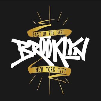 Brooklyn mew york 레터링 타이포그래피, 티셔츠 그래픽.