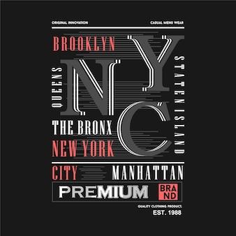 ブルックリンニューヨーク市グラフィックイラストタイポグラフィtシャツプリント