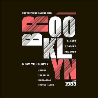 브루클린 뉴욕시 그래픽 티셔츠 디자인 타이포그래피 벡터 일러스트 레이션