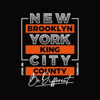 ブルックリンニューヨーク市タイポグラフィイラストプレミアムベクトル
