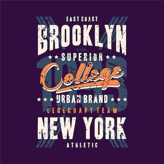 ブルックリンニューヨーク市のタイポグラフィtシャツのクールなデザイン