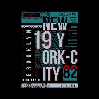 ブルックリン、ニューヨーク市タイポグラフィベクトルイラストプリントtシャツ