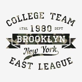 브루클린, 뉴욕. 위장, 티셔츠로 옷을 디자인하십시오. 인쇄용 번호가 있는 스포츠 그래픽. 벡터 일러스트 레이 션.