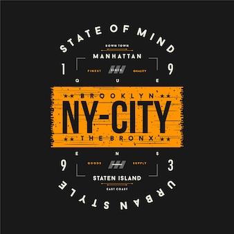 ブルックリン、ニューヨーク市のテキストフレームグラフィックタイポグラフィイラストプリントtシャツ