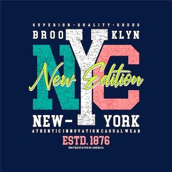 브루클린 뉴욕 타이포그래피 패션 티셔츠 디자인 벡터 준비 인쇄 및 기타 사용