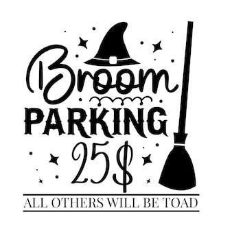 他のすべてのほうきの駐車場はヒキガエルになりますユニークなタイポグラフィ要素プレミアムベクターデザイン