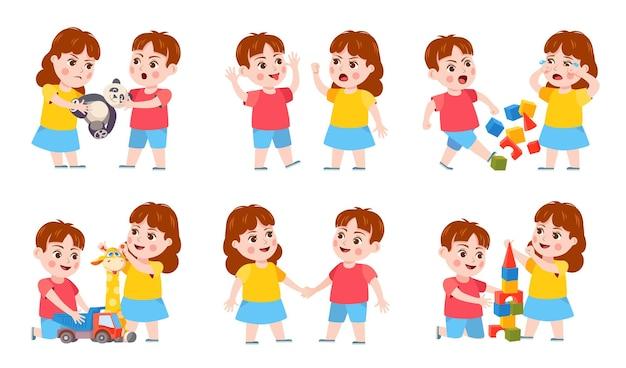 형제 자매 싸움. 만화 형제는 화를 내고 다투고 웁니다. 아이들은 장난감을 놓고 싸우고 함께 놀고 손을 잡고 벡터 세트를 합니다. 논쟁하는 소년과 소녀 경쟁, 갈등