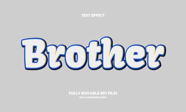 兄弟のテキスト効果