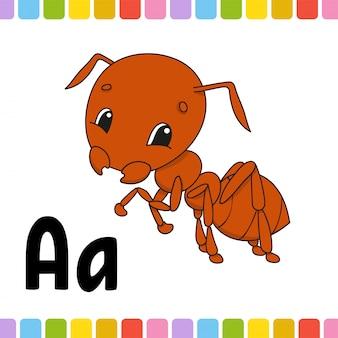 Коричневый муравей животный алфавит. зоопарк abc. мультфильм милые животные на белом фоне.